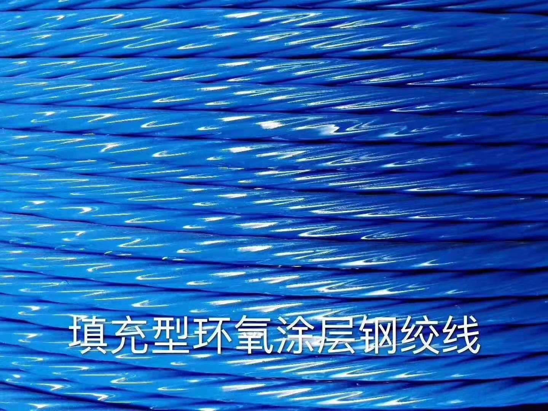 邵陽武岡15.2鋼絞線錨具掌握磨損原因輕