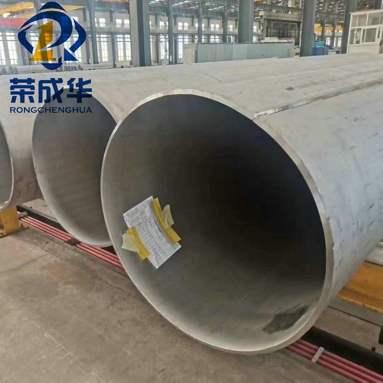 张家口康保县304不锈钢板厚板份企业应优化产品结构提高市场竞争力