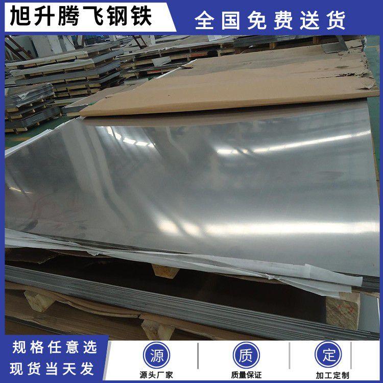 白银200*73*7热镀锌槽钢