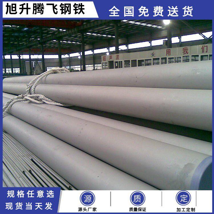 汕尾陸河縣冷拔扇形鋼管三個持續助力好經營穩定向好