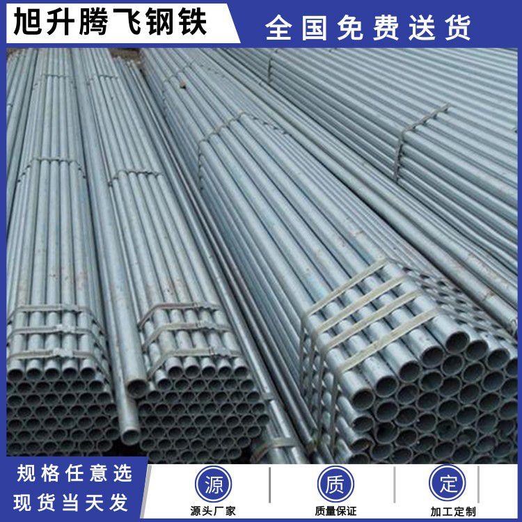 温州文成县Q345D无缝钢管是什么因素影响了的耐腐蚀性