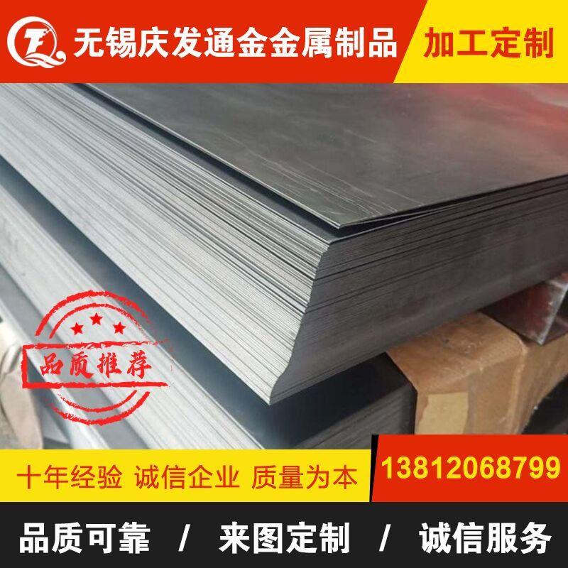 江西省不銹鋼板產品分類相關知識