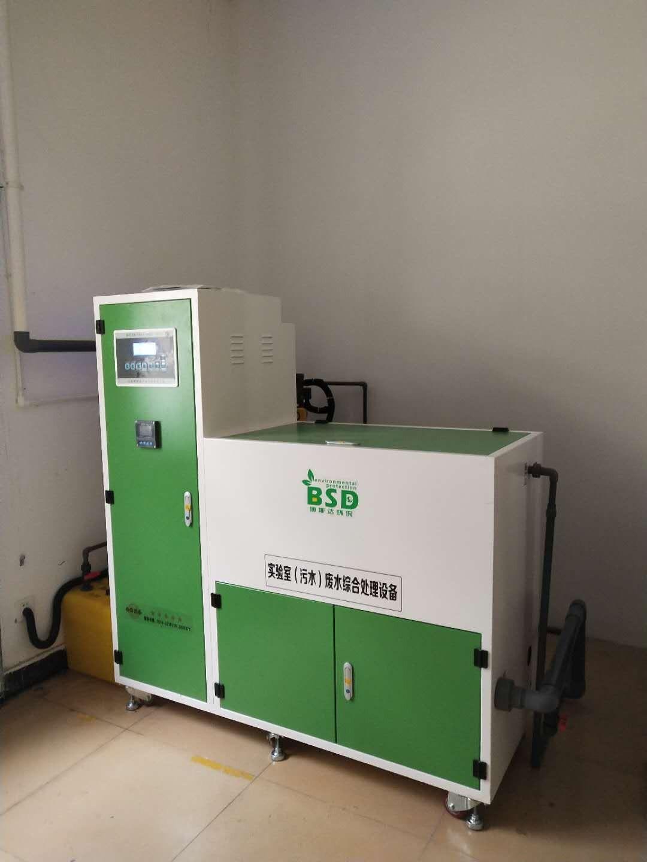 神农架林区农业局实验室废水处理系统市场发展的春景