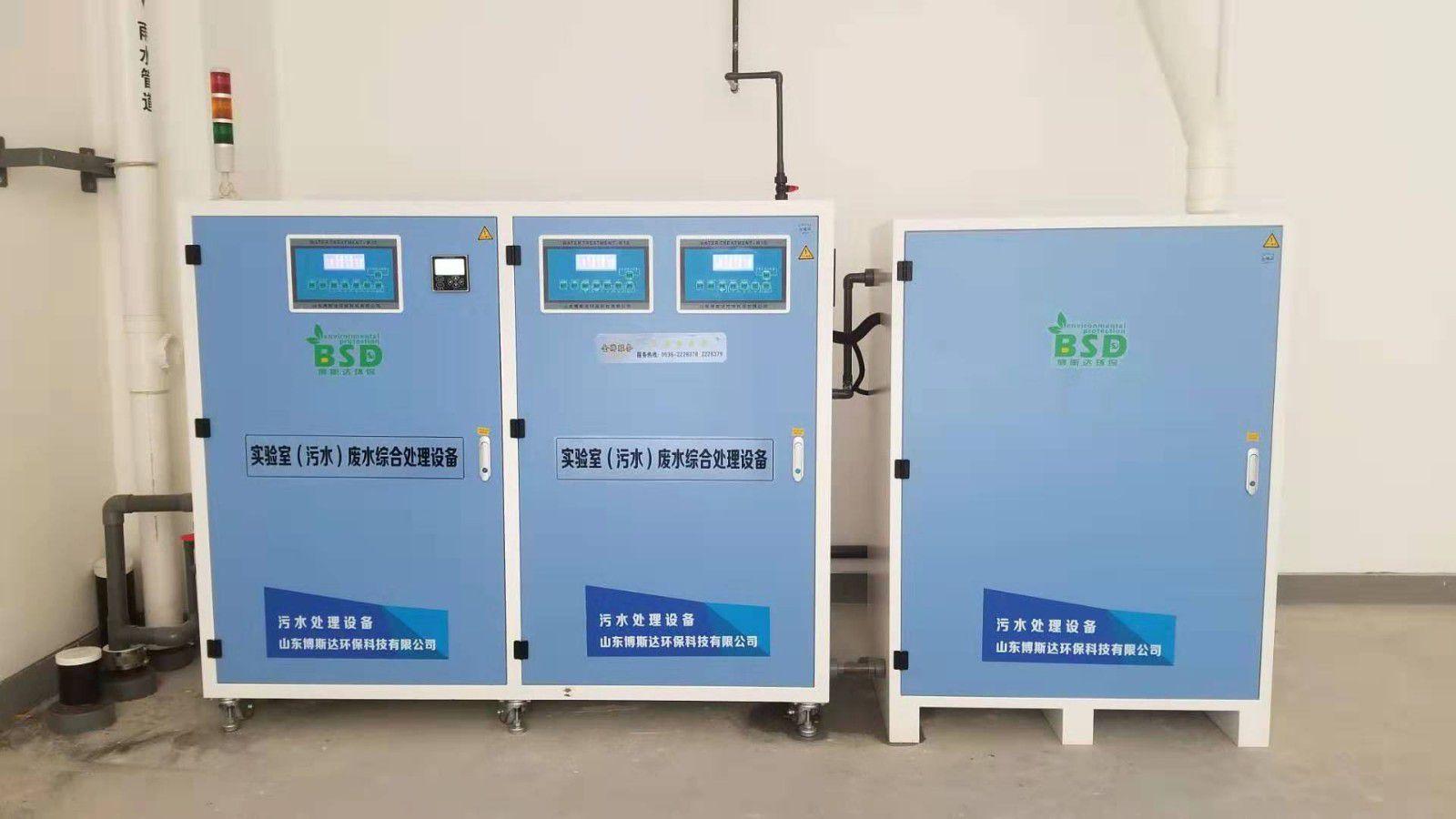 嘉兴海宁学校实验室废水处理装置如何正确的安装