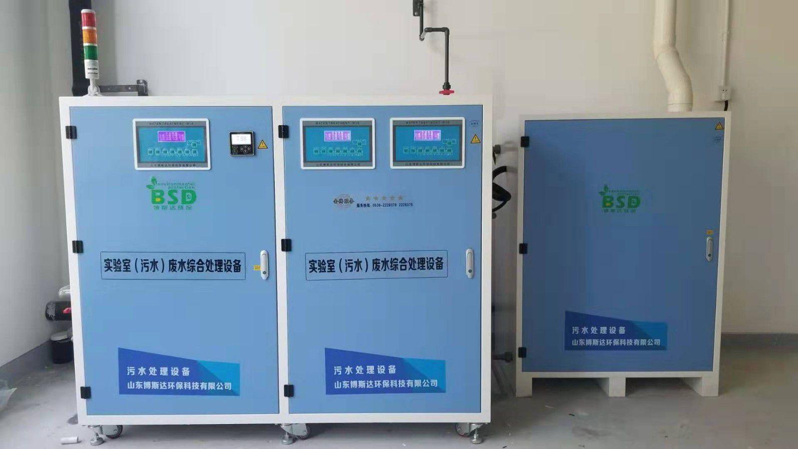 无锡南长区海关实验室废水处理设备浅谈的控制技术流程