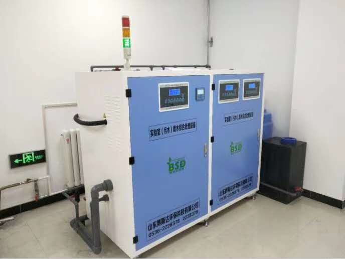机场实验室废水处理设备