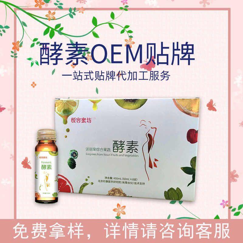 肥东县益生菌粉固体饮料工程