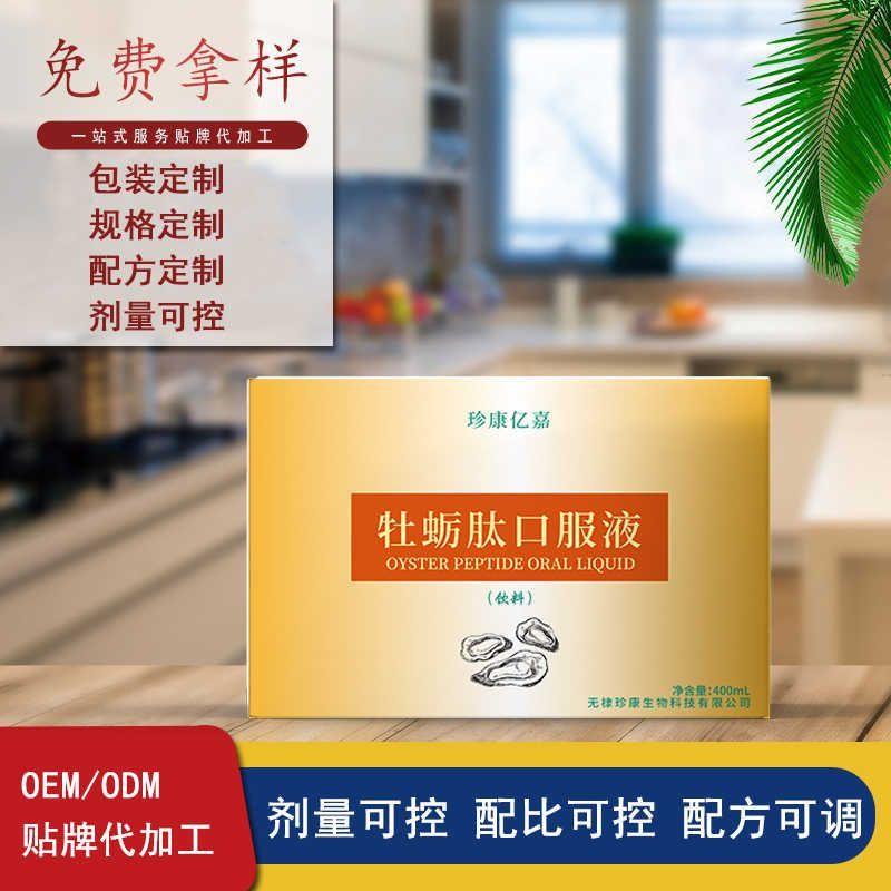 广饶县食品级益生菌制造