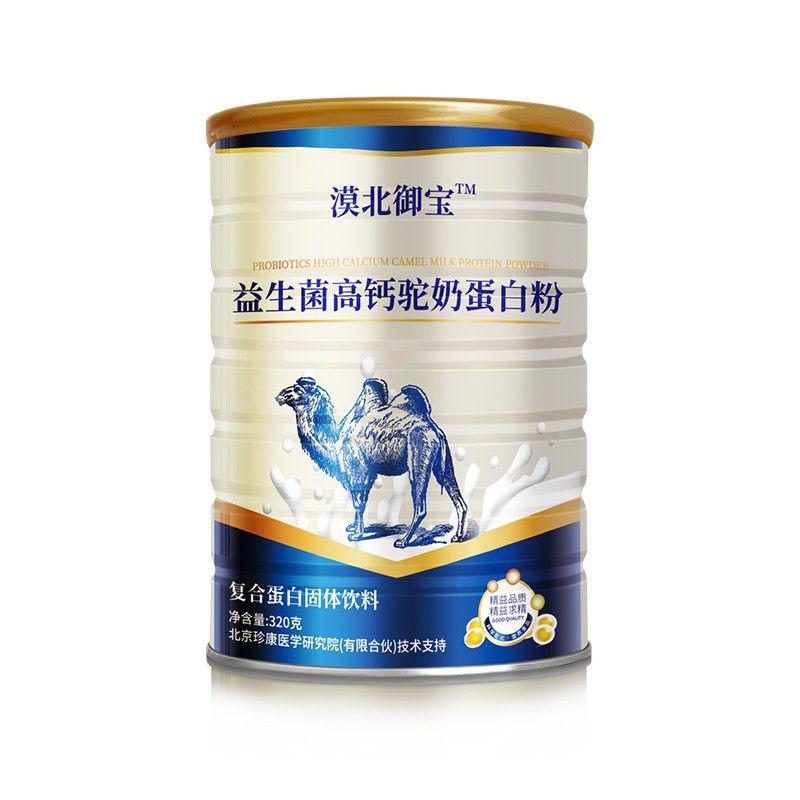 黄石黄石港区驼奶粉贴牌生产