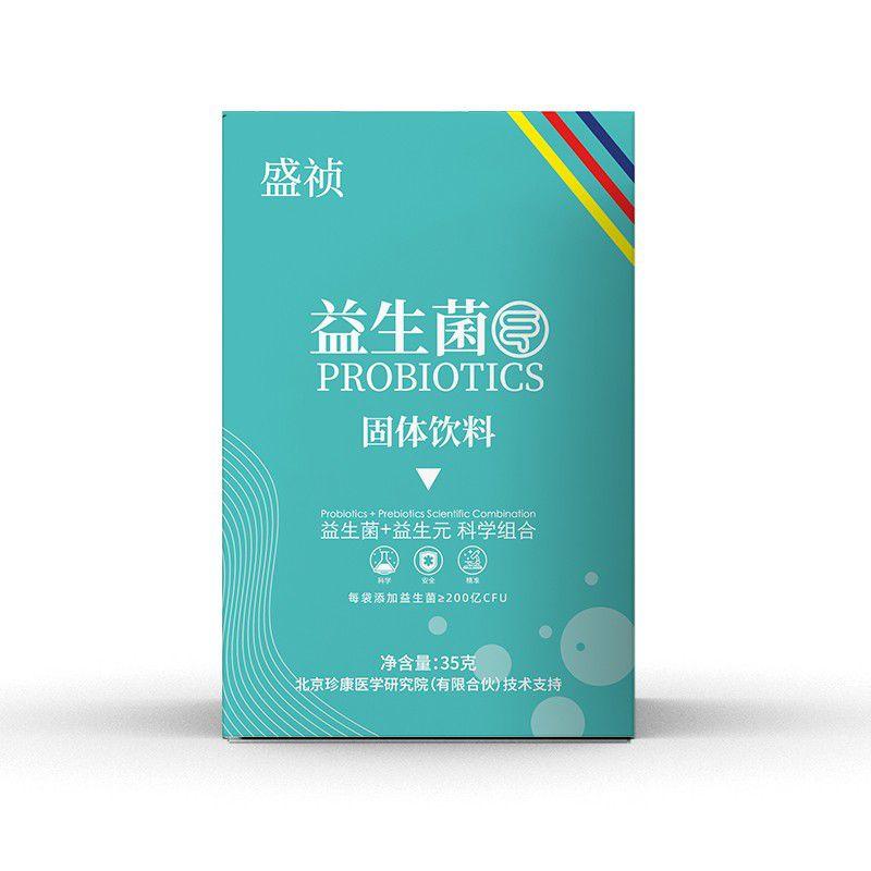 衡水景县酵素饮口服液批发厂家