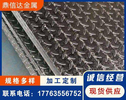 扎兰屯市10毫米镀锌钢板