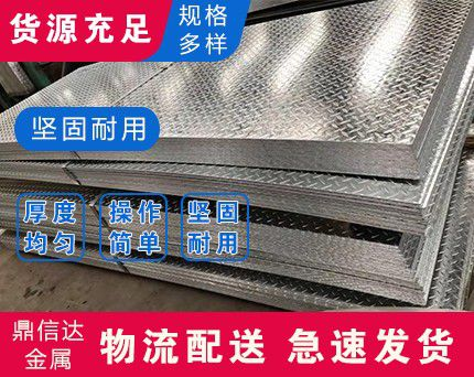 富锦市8毫米镀锌钢板