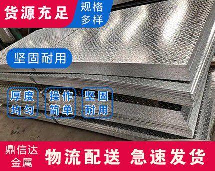 连云港连云区6mm厚热镀锌钢板厂家销售