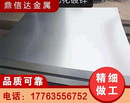 枣庄台儿庄区锌钢板型号齐全