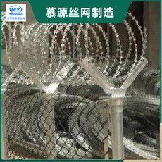 水源地护栏网