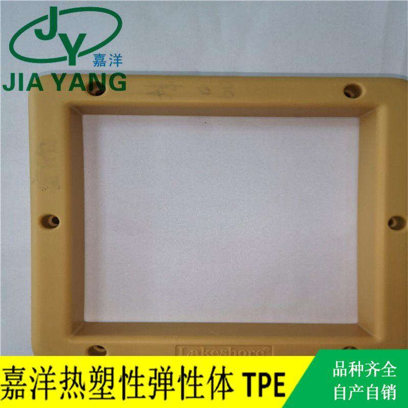 河北省PC塑胶原料