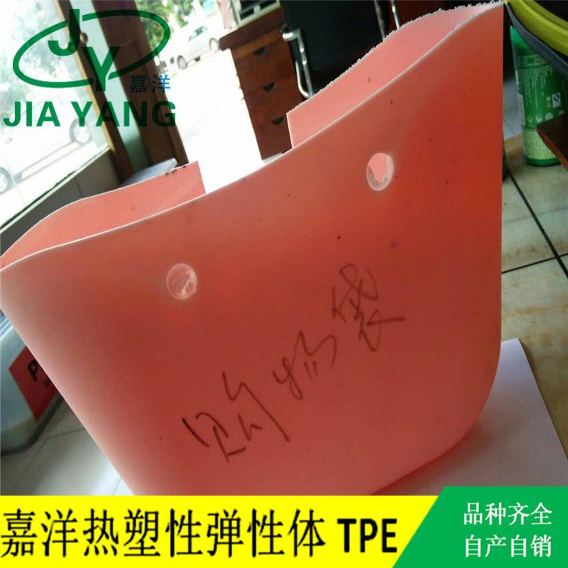 福鼎市热塑性弹性体的质量是确保设备的基本保证