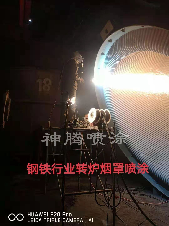 高平市锅炉网格防磨