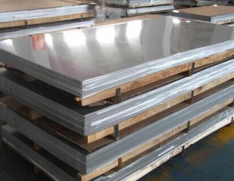 重庆渝中区不锈钢板专业市场震荡 价格降