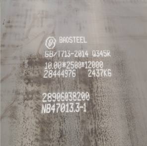 NM360耐磨钢板