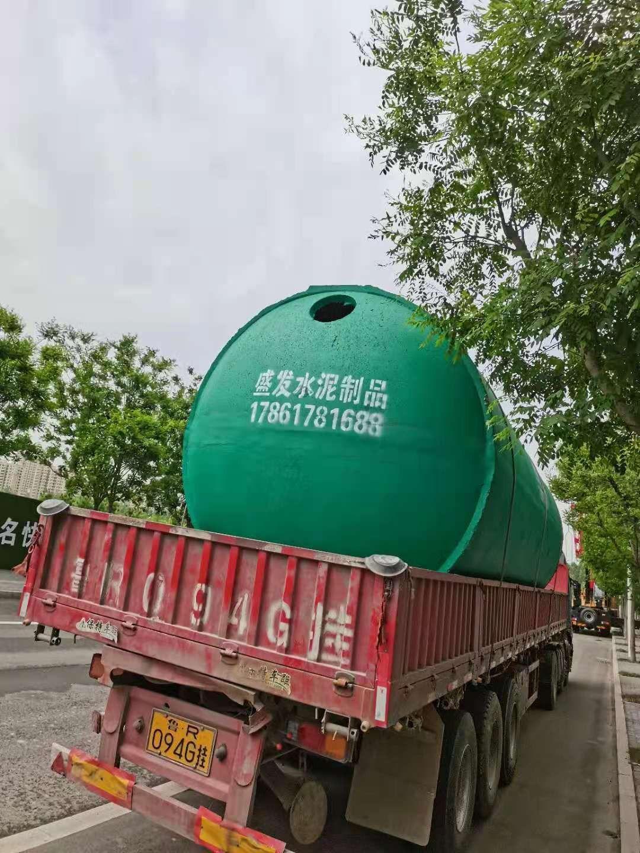 玻璃钢材质污水处理装置化粪池