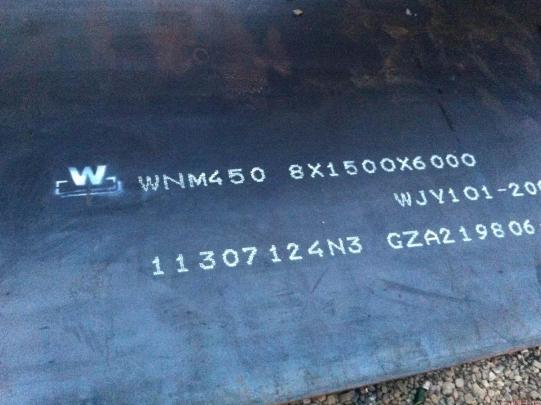 瓦房店市Q355NH耐候板