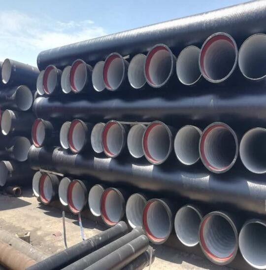 长治市铸铁钢管利空爆发虚性涨价后出现下挫