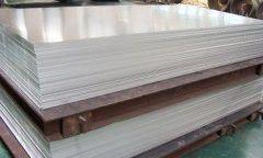 台湾7005铝板使用推轧穿孔的相关优点介绍