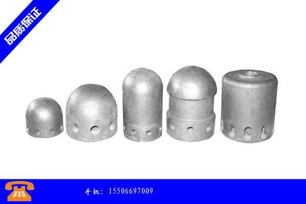 南宫市锅炉风帽孔角度|南宫市锅炉风帽安装技术要求|南宫市锅炉风帽图片送货上门