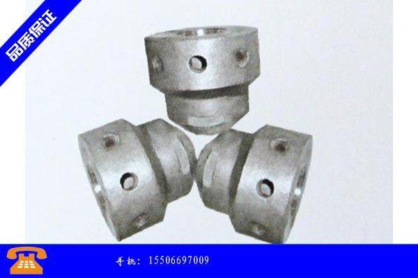 青海省锅炉风帽用什么焊条补焊产销两旺未来行情或趋于震荡