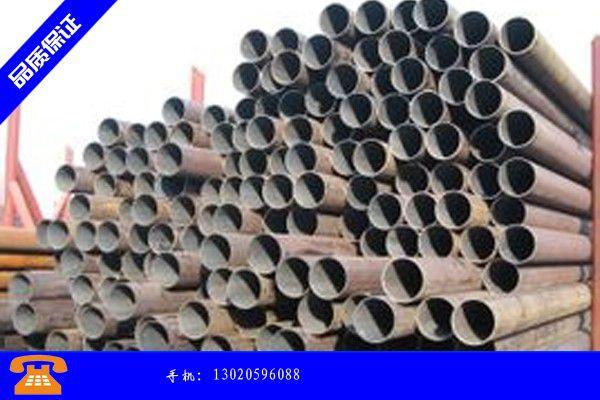 邳州市高压锅炉管用什么焊条|邳州市高压锅炉管用什么焊条补焊|邳州市高压锅炉管有哪几种前景如何