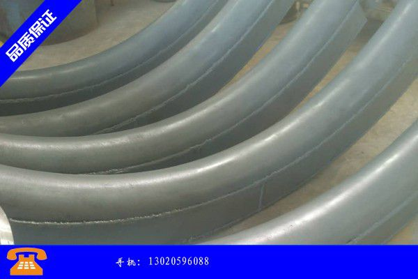 兴安盟科尔沁右翼前旗不锈钢弯头中心筒防磨瓦产品的生产与功能