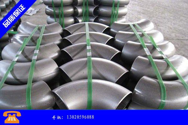 山西电厂不锈钢弯头生产供应