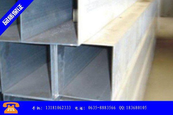 吴忠同心县无缝方矩管用什么焊条品质保证