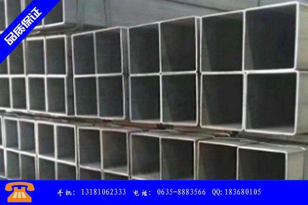 安庆迎江区无缝方矩管的形式方案定制