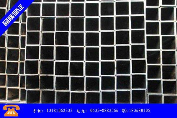 池州石台县无缝方矩管用什么焊条有序推进