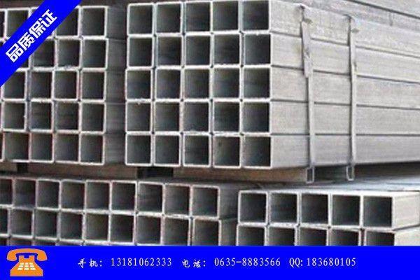 常宁市无缝方矩管用什么焊条补焊年后价格下调幅度偏于狭窄