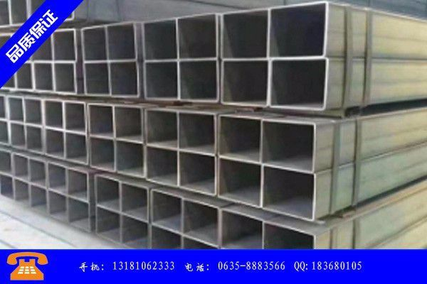 吴川市无缝方矩管的形式上周国内价格