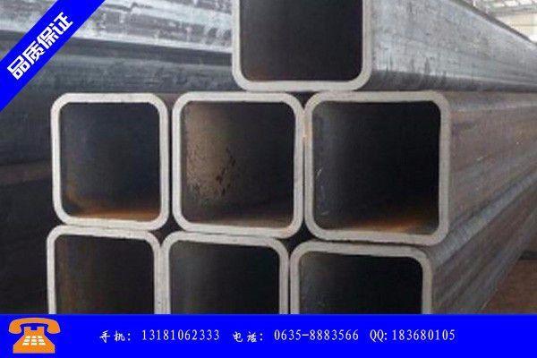 梅州平远县无缝方矩管中心筒防磨瓦节能减排硬性指标让企业苦不堪言