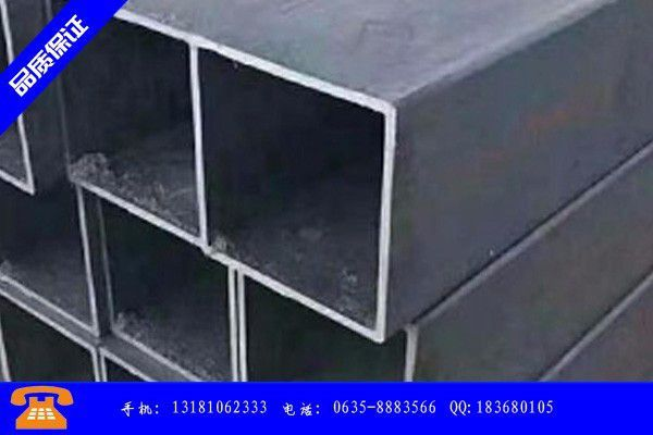 梅州 华县无缝方矩管安装技术要求冬储热潮退却国内走势维稳