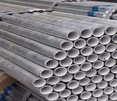 唐山热镀锌钢管消磁钢管穿孔机常用的导板和导盘的区别有哪些