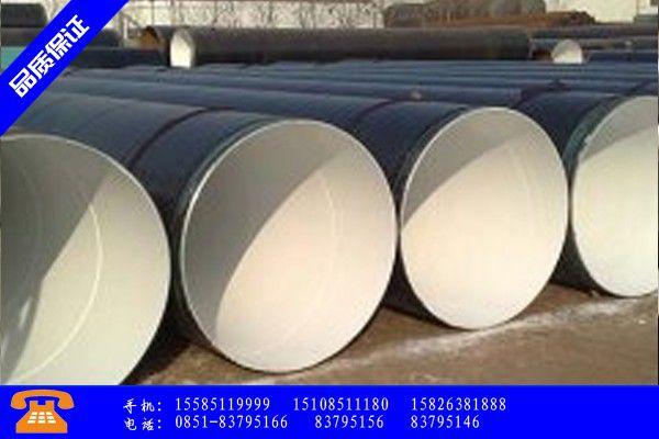 重庆酉阳土家族苗族自治县钢管规格行业发展新趋势