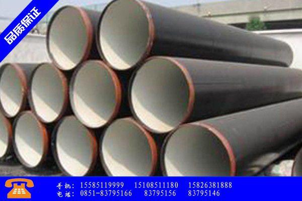 重庆綦江区钢管材质分类q345b|重庆綦江区钢管材质分类及用途|重庆綦江区钢管材质分类品种齐全