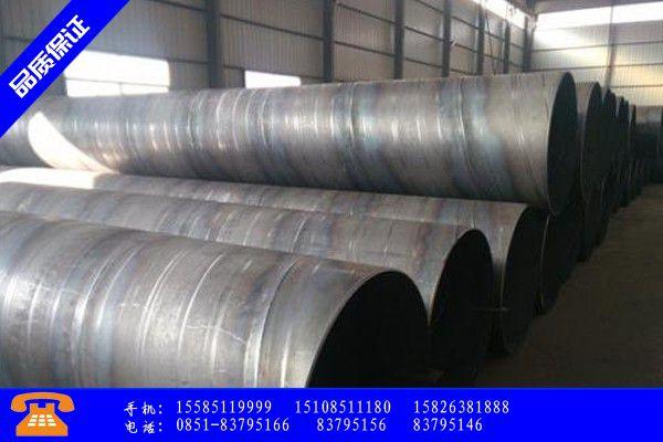 昭通普通钢管材质是什么行业知识