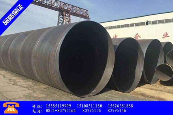绵阳涪城区钢管材质和钢级生产|绵阳涪城区钢管材质型号符号表示