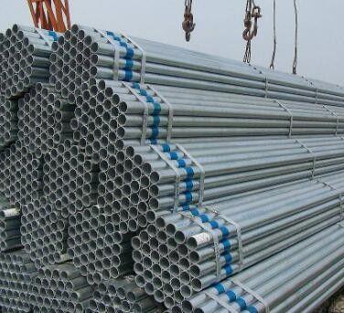 黔南布依族苗族罗甸县镀锌钢管生产