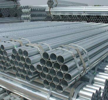 吉林桦甸镀锌钢管规格表大全经营