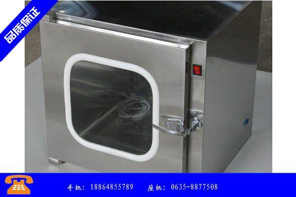 梧州龙圩区核医学防护种类专业生产