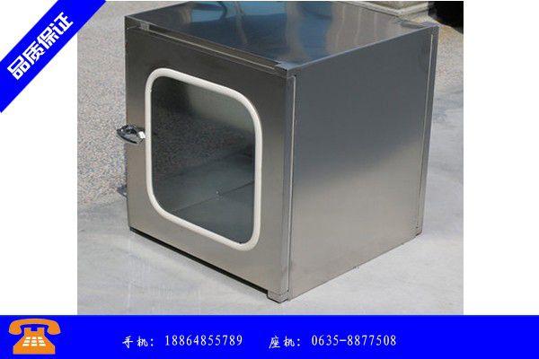尚志市核医学防护种类|尚志市核医学防护报价表|尚志市核医学防护的形式专业生产