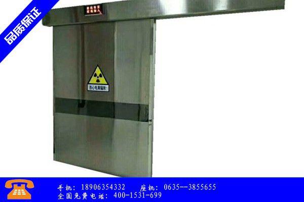 重庆潼南县防辐射铅门种类品质文件